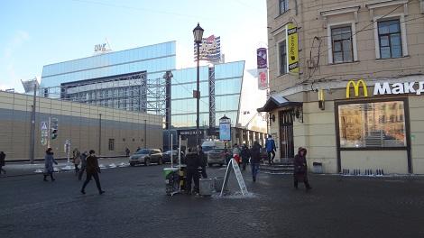 """Ул. Ефимова, 3, офис-центр """""""